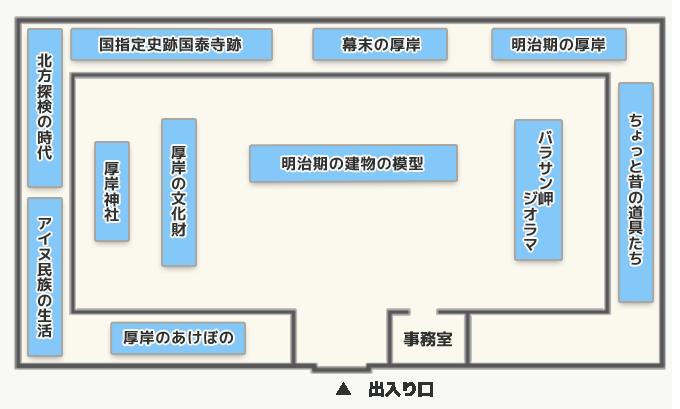 館内図_kyodo