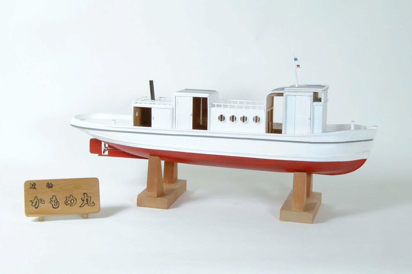 渡船 » 厚岸町海事記念館