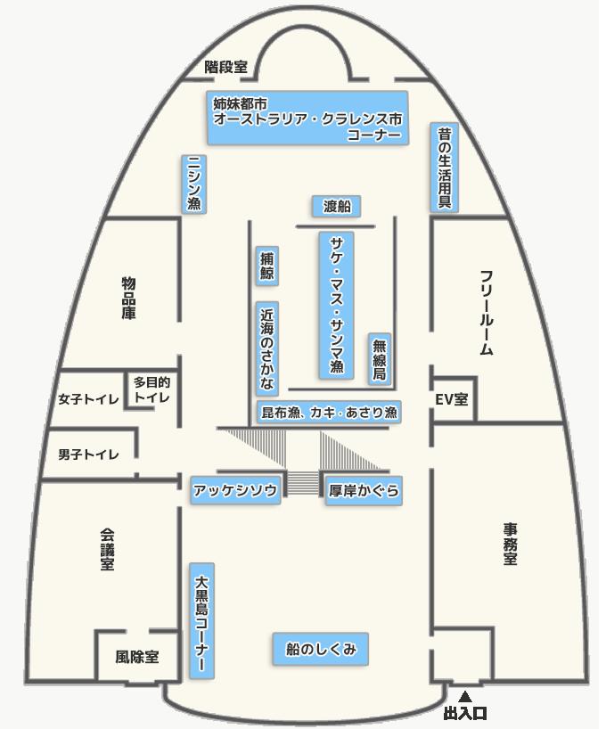 館内図_kaiji_1F