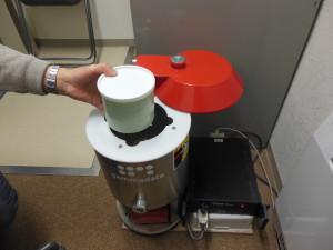 学校給食食材の放射性物質検査-001