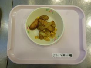 食物アレルギー-003